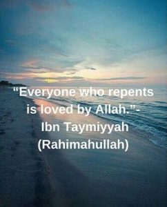ibn taymiyyah quotes on Allah