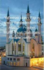 fajr prayer quotes images