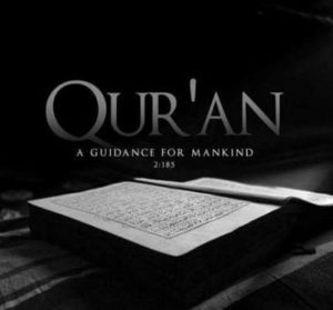 50 Quran Quotes Translated In English Quotesdownload